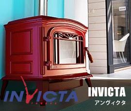 INVICTA アンヴィクタ